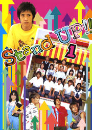 Stand UP!! 1