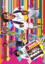 Stand UP!! 2