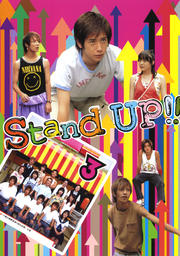 Stand UP!! 3