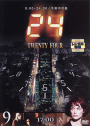 24 −TWENTY FOUR− vol.9