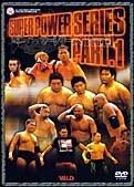 2002スーパーパワーシリーズ Part.1 G馬場杯6人タッグトーナメント