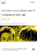 アンジャッシュコントライブ 『THIRD EYE:開』
