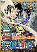 ONE PIECE ワンピース 4thシーズン アラバスタ・激闘篇セット