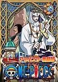 ONE PIECE ワンピース フォースシーズン・アラバスタ・激闘篇 R-6