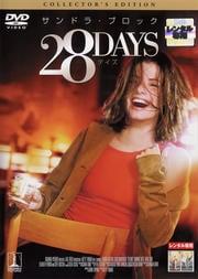28DAYS(デイズ) コレクターズ・エディション