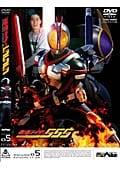 仮面ライダー555(ファイズ) Volume 05