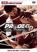 PRIDE GP 2003 決勝戦