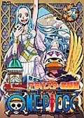 ONE PIECE ワンピース フォースシーズン・アラバスタ・激闘篇 R-7