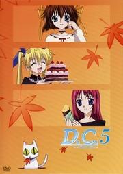 D.C.〜ダ・カーポ〜 Vol.5