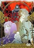 WOLF'S RAIN 10 <最終巻>