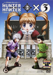 OVA HUNTER×HUNTER GREED ISLAND ×3