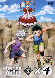 OVA HUNTER×HUNTER GREED ISLAND ×4