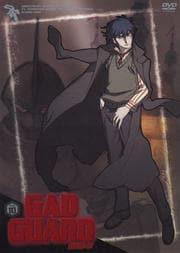 ガドガード Vol.10