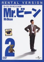 ミスター・ビーン Vol.2
