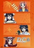 D.C.〜ダ・カーポ〜 Vol.6