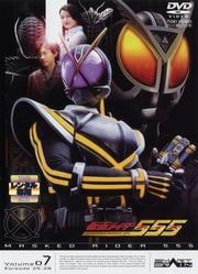 仮面ライダー555(ファイズ) Volume 07