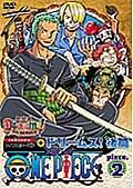 ONE PIECE ワンピース フィフスシーズン R-2 TVオリジナル 『Dreams!』後篇