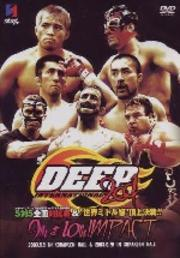 DEEP INTERNATIONAL2001 9th10th IMPACT!!