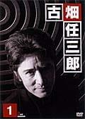 古畑任三郎 2nd seasonセット