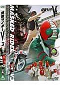 仮面ライダーV3 VOL.4