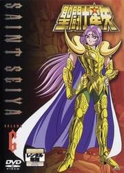 聖闘士星矢 VOLUME 6