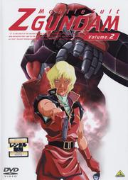 機動戦士Zガンダム Volume.2