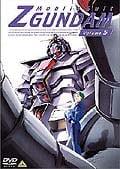 機動戦士Zガンダム Volume.10