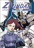 機動戦士Zガンダム Volume.7