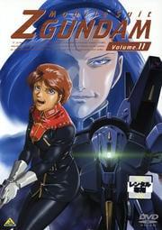 機動戦士Zガンダム Volume.11