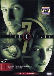 X-ファイル 7thセット