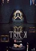 TRICK -Troisieme partie-セット