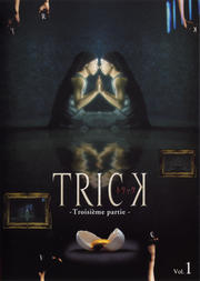 TRICK -Troisieme partie-(TVシリーズ3)
