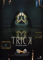 TRICK -Troisieme partie-(トリック トロワジェムパルティー) 5