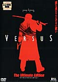VERSUS The Ultimate Edition 2004