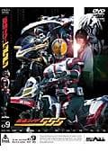仮面ライダー555(ファイズ) Volume 09