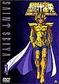 聖闘士星矢 VOLUME 9