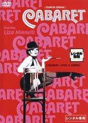 キャバレー CABARET