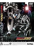 仮面ライダー555(ファイズ) Volume 10