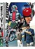 仮面ライダーV3 VOL.8