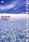 virtual trip THE BEACH CEBU