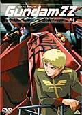 機動戦士ガンダムZZ 11