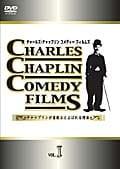 CHARLES CHAPLIN COMEDY FILMS 1