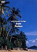 virtual trip サムイ島+パンガン島 Samui&Phangan