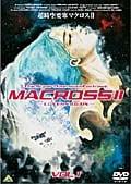 超時空要塞マクロスII Lovers Again− 1