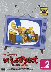 The Simpsons Season 1[ザ・シンプソンズ シーズン1] vol.2