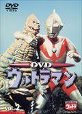 DVD ウルトラマン VOL.2