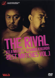 THE RIVAL BEST MATCHES VOL.1