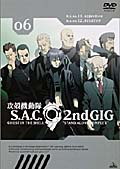 攻殻機動隊 S.A.C. 2nd GIG 04