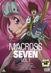 マクロス7 Vol.1