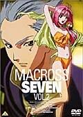 マクロス7 Vol.2